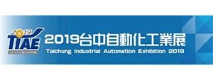 2019 台中自動化工業展